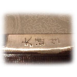 Thaitsuki Nihonto Hoso Kumiage Katana KTN3